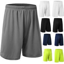 Стиль, однотонные Стрейчевые мужские повседневные спортивные шорты, модные баскетбольные шорты с карманом, тренировочные шорты средней длины для тренировок