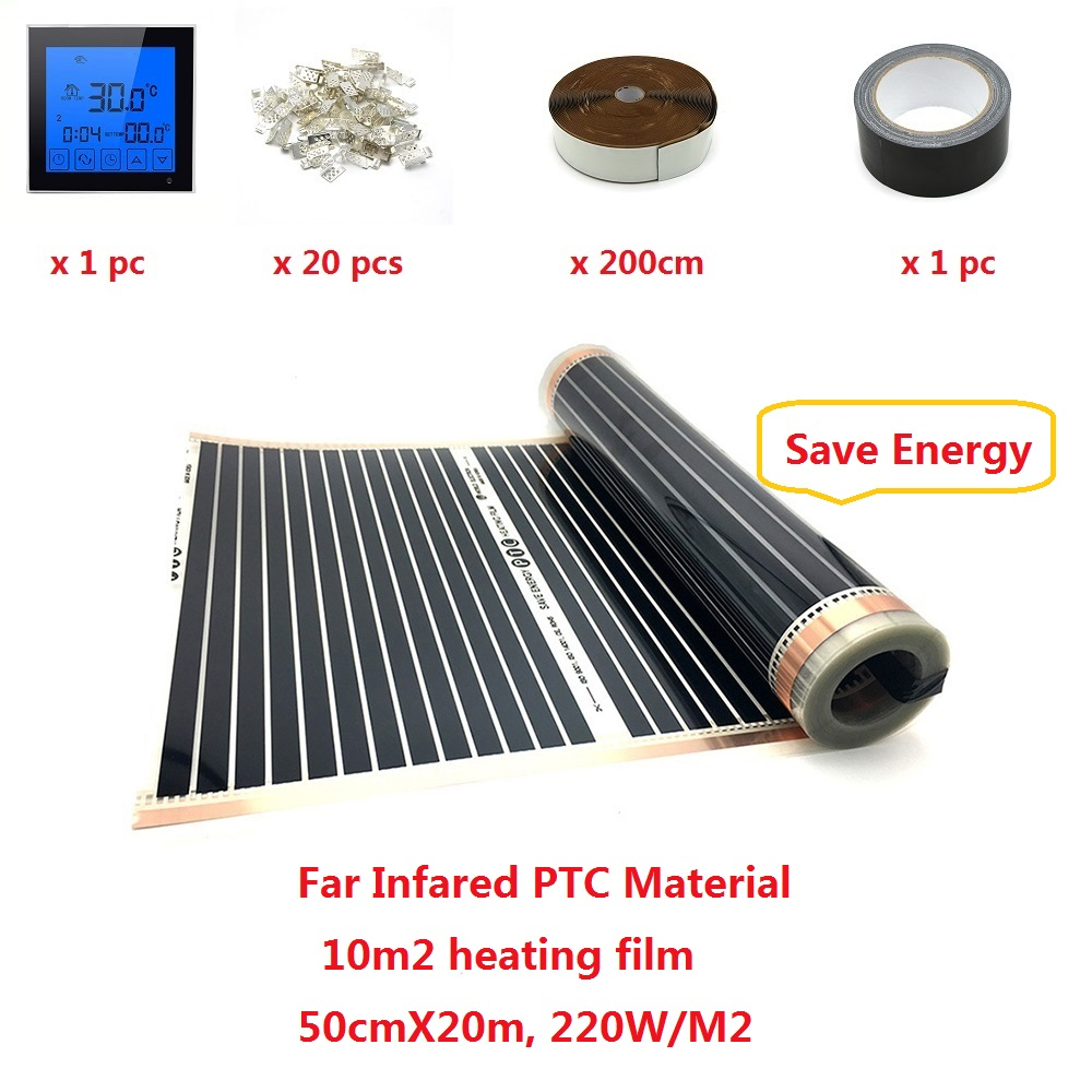 10m2 Underfloor Heating Film 50cmX20m 220W m2 Infared PTC Warm Mat 220V Wifi Thermostat Can Choose
