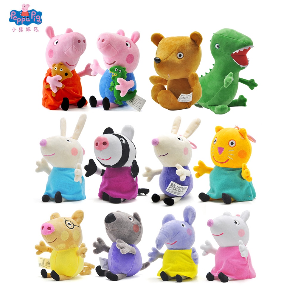 19cm All Role Original Peppa Pig Friend Plush Toy George Rabbit Sheep Dog Elephant Cartoon Plush Toys Birthday Gift For Boy Girl