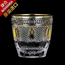 Чешский импортный Бохо Хрустальная стеклянная чашка вина, Виски Ликер ликер чашка океан 22K золото