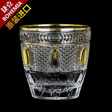 Czech imported BOHEMIA crystal glass cup of wine, whiskey liquor ocean 22K gold