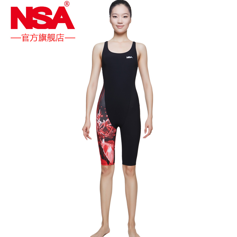 все цены на NSA competition knee length women's training & racing swimwear one piece waterproof swimsuit