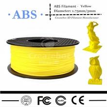 3D Принтер Накаливания ABS Накаливания 1.75/3 мм 1 КГ Пластиковые Расходные Материалы 26 Цветов для варианта с Бесплатной доставка