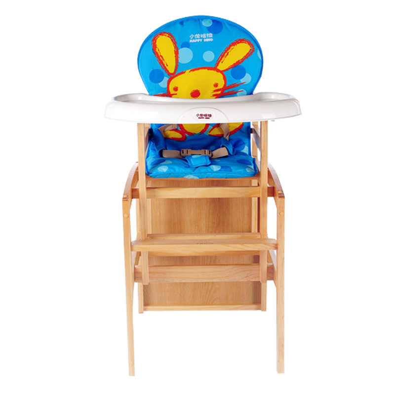 Baby High Chair , Wood Chair for baby ,baby swing chair ...