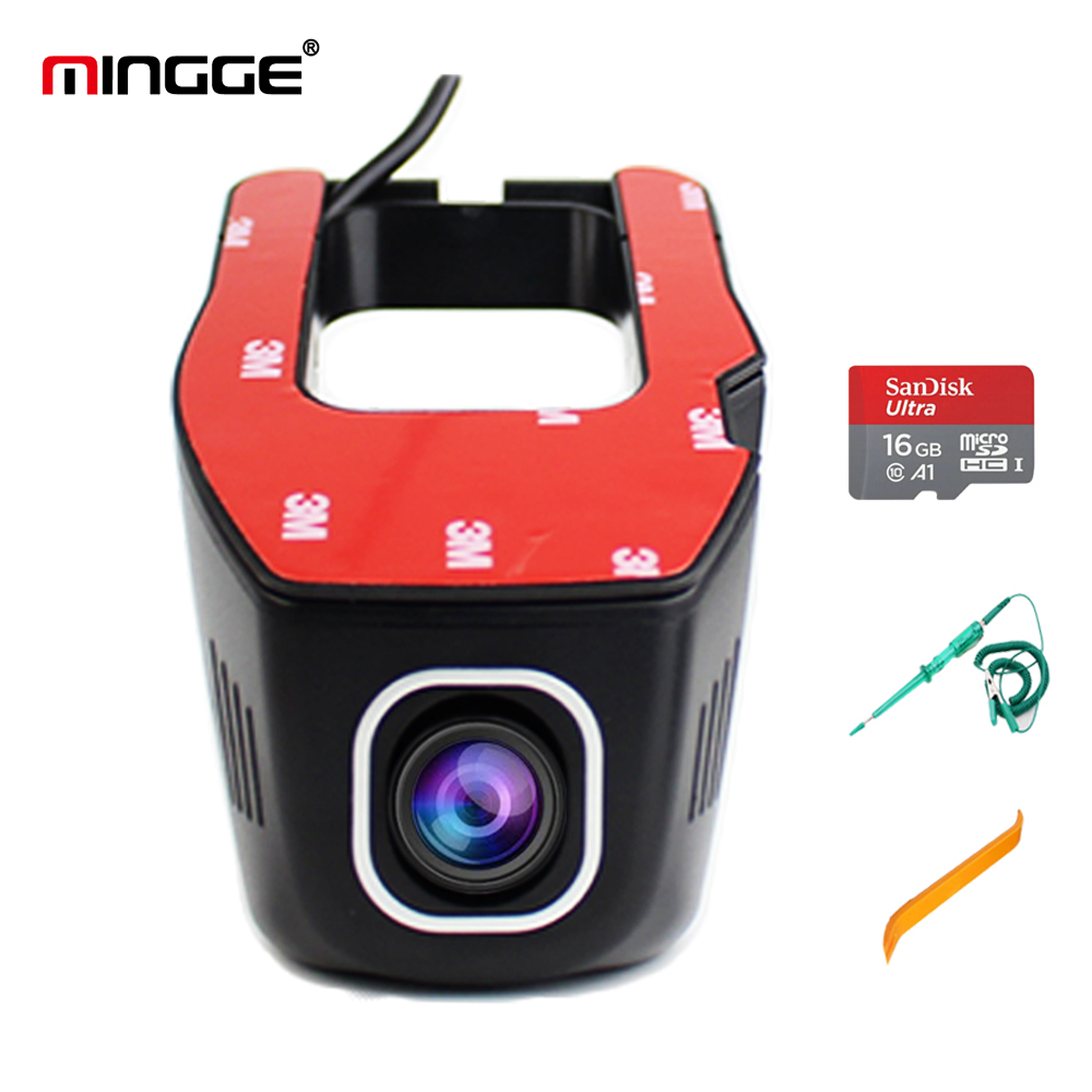 MINGGE 001D Dash Cam Pro Full HD 1080P Car Dash Camera Dashboard with WIFI G-Sensor WDR Loop Recording