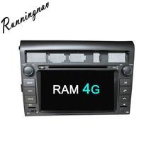 OCTA Core RAM 4G ROM 32G Android fit KIA opirus 2007-reproductor de DVD de coches navegación GPS Radios