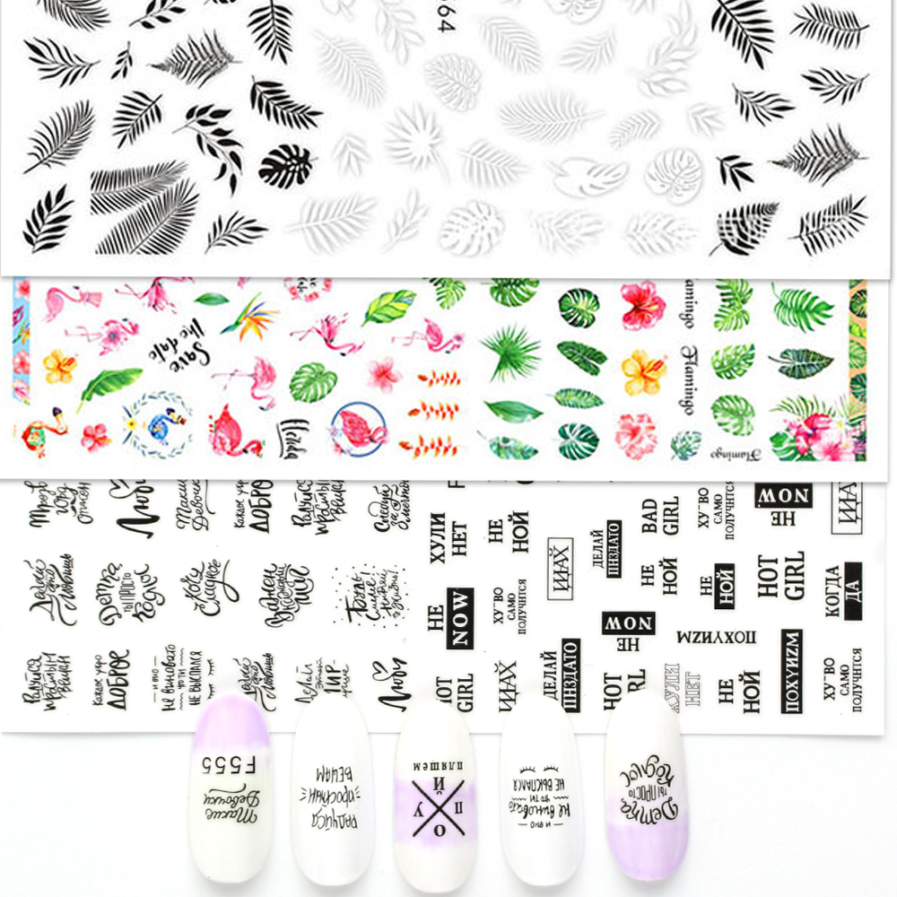 26 Style 3D Foil on Nails Water Stickers for Nails Hollow Manicure Sexy Slider Line Drawing Transfer Sticker Nail Art Decal