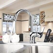 Torayvino Особенные характеристики кухня кран Chrome полированной бортике одной ручкой горячая холодная вода смеситель для кухни