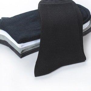 Image 2 - Plus Large Big Size Socks Man 48,49,50,51,52,53 Business Crew Socks 6 Pairs Classic Solid Comfortable Men Winter Socks