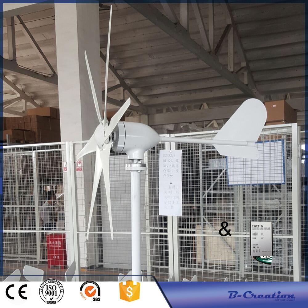 500w wind turbine Max power 600w 6 blades small wind mill low start up wind generator + 600w wind controller 200w small wind mill for house