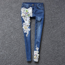 2017 Sring Summer New Diamond Floral Embroidery Jeans Beaded Slim Ankle Length Pants Women's Equins Blue Ripped Pencil Pants