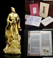 Китай иностранных бизнес подарок военный стратег мастер война Латунь Статуя + Искусство войны # солнце цзы шелк книга Коллекционное издание