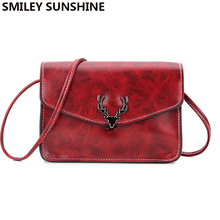 SMILEY SUNSHINE vintage flap women messenger bags small ladies crossbody bags mini fashion female phone shoulder bags 2017(China)