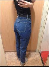 Vintage High Waist Jeans for Women