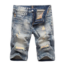 2019 Summer Style Men Jeans Shorts Brand Clothing Blue Destroyed Pockets Denim Short Stripe Jeans Men Shorts Men Jeans Pants men contrast stitching destroyed denim pants