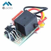 ИК-Беспроводной Дистанционное управление модуль коммутатора 220 В 1bit Дистанционное управление модуль приемника для обучения
