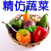 Artificial vegetable fruit set fake fruit toy model photo props Min.Order $12