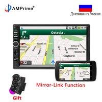 AMPrime 7018B Autoradio Mirror Link 2Din Car Radio Touch Screen Audio Radio Bluetooth Video MP5 Multimedia Player Support Camera