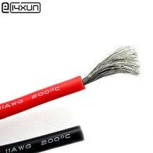 5 метров 11AWG мягкий силиконовый кабель 3.8mm2 ультра гибкий тестовый провод красный черный