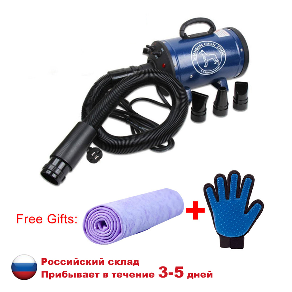 Dog Grooming Dryer Cheap Pet Hair Dryer Blower 220v 110v 2400w Eu Plug Pink Blue Color
