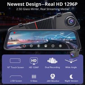 Image 2 - Junsun H16 New Tech 2.5D FHD 1296P Потоковое мультимедиа зеркало заднего вида DVR с двойным объективом, видеорегистратор с 10 дюймовым IPS монитором ночного видения и парковочным монитором
