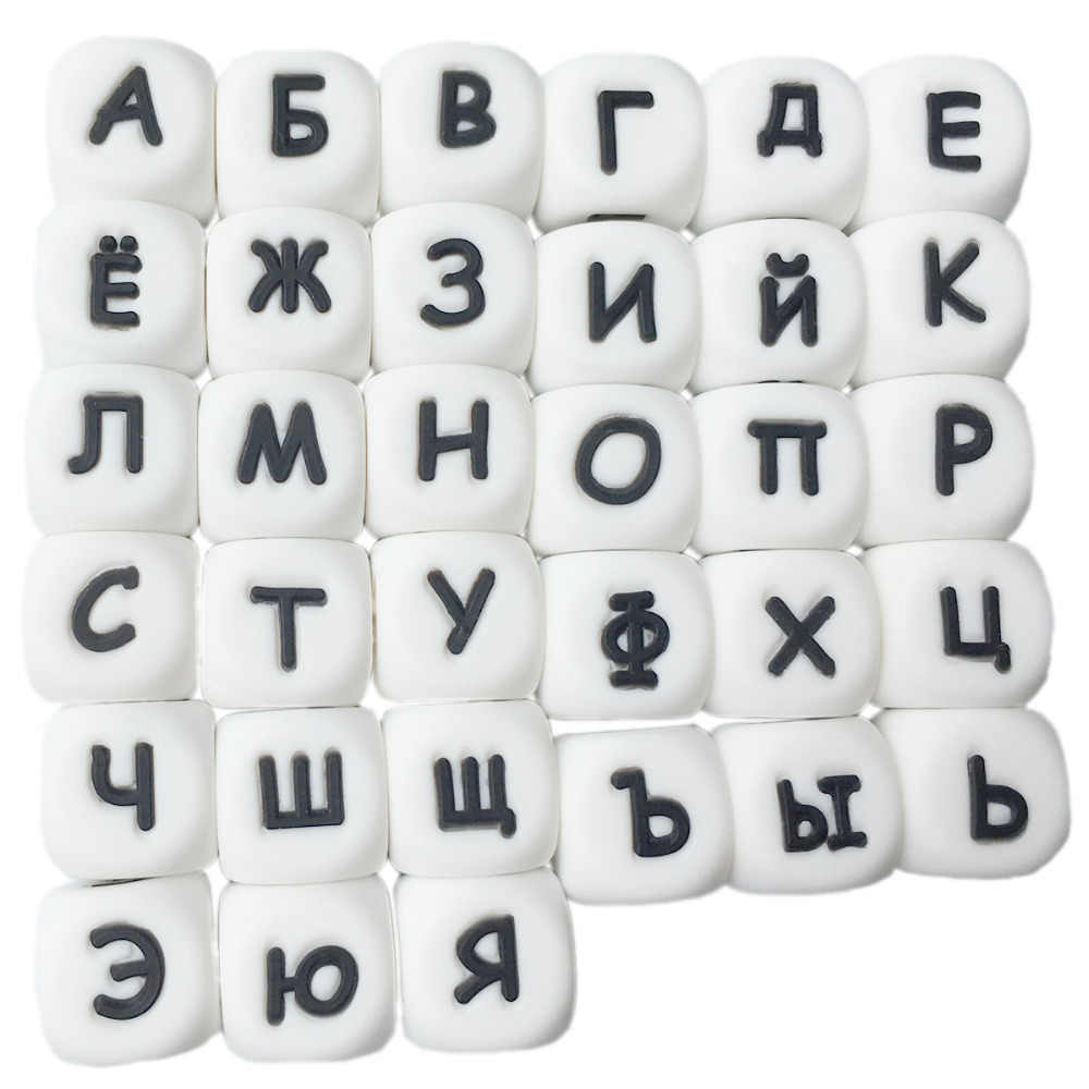 """50 pc סיליקון כוכב לב חרוז 12 מ""""מ חרוזים האלפבית אותיות באנגלית רוסית לעיסת חרוזים לdiy צמיד שרשרת מוצץ שרשרת"""