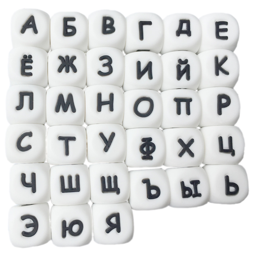 50pc Silicone Beads Russian Alphabet English Letters Bead 12MM Heart Star Chewing Beads for DIY Bracelet Necklace Pacifier Chain(China)