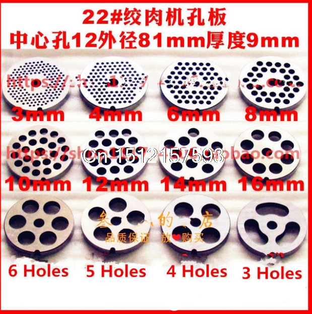 #22 Type Manganese Steel Meat Grinder Plate 3-24mm Cutting Plate For Meat мясорубка 22 22 22 stainless steel meat mincer cutting blades