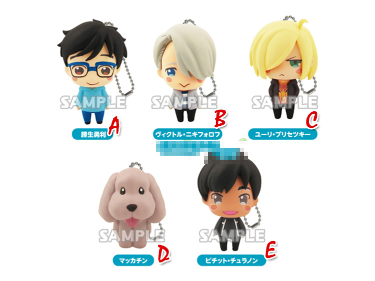 Japanese anime Yuri on Ice Original capsule toys cute Yuri Katsuki Plisetsky Victor Phichit puppy action figures pendant model class numbers quadratic and cyclotomic fields