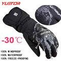 Бренд YUETOR-30 градусов мужской теплые сноуборд перчатки для зимних мужчин снег ветрозащитный guante nieve лыжные перчатки