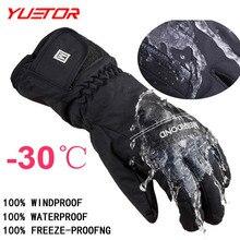 Nieve guante зимних лыжные сноуборд ветрозащитный снег градусов теплые перчатки бренд
