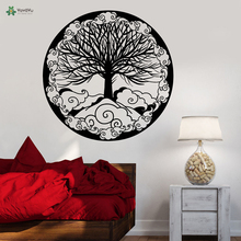 YOYOYU Lush Tree Of Life Cloud Vinyl Wall Sticker China Style Decal Bedroom Living Room Decoration Accessories Poster FD218