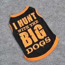 Black Doggie Vest T-shirt