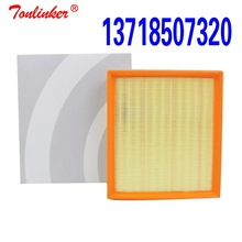 Air Filter 13718507320 1Pcs For Bmw F20 F21 116i 118i 120i 2010-2019/F22 F23 220i 228i/F30 F34 318i 320i/F31 F32 F33 420i 428i universal replacement carbon fiber mirror cover for bmw rearview door mirror covers x1 f20 f22 f30 gt f34 f32 f33 f36 m2 f87 e84