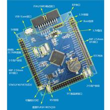 STM32F407VET6 Development Board Cortex-M4 STM32 System Board ARM Learning Board stm32 arm cortex m4 development board stm32f407vet6 stm32f407 5 modules kits 3 2inch 320x240 touch lcd open407v c package a