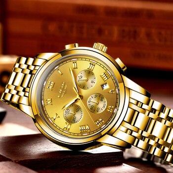 LIGE Men's Fashion Brand Multifunction Chronograph Quartz Wristwatches 2