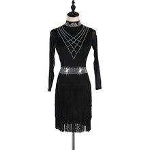 Latin Competition Dance Skirt 2019 New Professional Rumba Samba Dancing Women Long Sleeve Tassel Dress