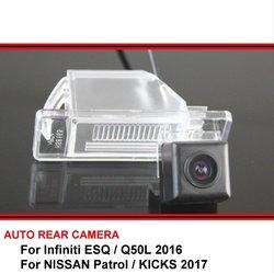 インフィニティ ESQ Q50L 2016 日産パトロールキック 2017 trasera ナイトビジョンリアビュー逆転カメラ車のバックアップカメラ HD CCD