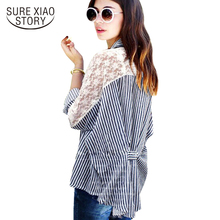 2017 European style plus size women's clothing shirt top autumn new striped cardigan casual batwing sleeves lace blouse 603E 30