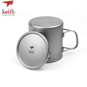 Keith Pure Titanium Double Wall Water Mugs Titanium Lid With Folding Handles Drinkware Outdoor Camping Cup Ultralight Travel Mug