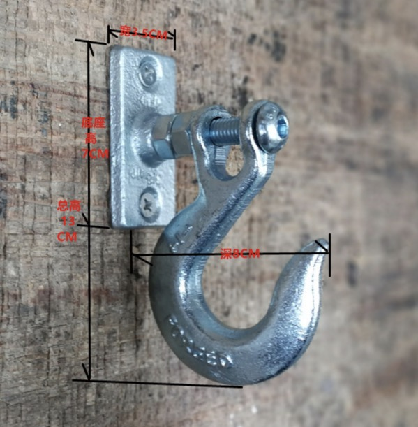 Image 2 - 1pcs/lot 110x70mm. Industrial alloy hook retro style clothing hook-in Hooks & Rails from Home & Garden