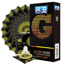 hot deal buy 40pcs (4 boxes) g spot condoms mingliu big fiery particle g-point stimulation condones penis sleeve safe contraception tools