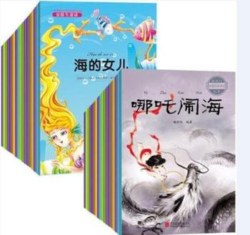 40 books/set Chinese bedtime stories World classic fairy tale story for children