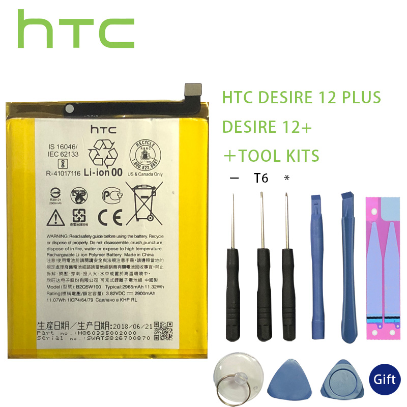 HTC Original Battery 2965mah for desire 12 plus 12+ B2Q5W100 Batteries Bateria