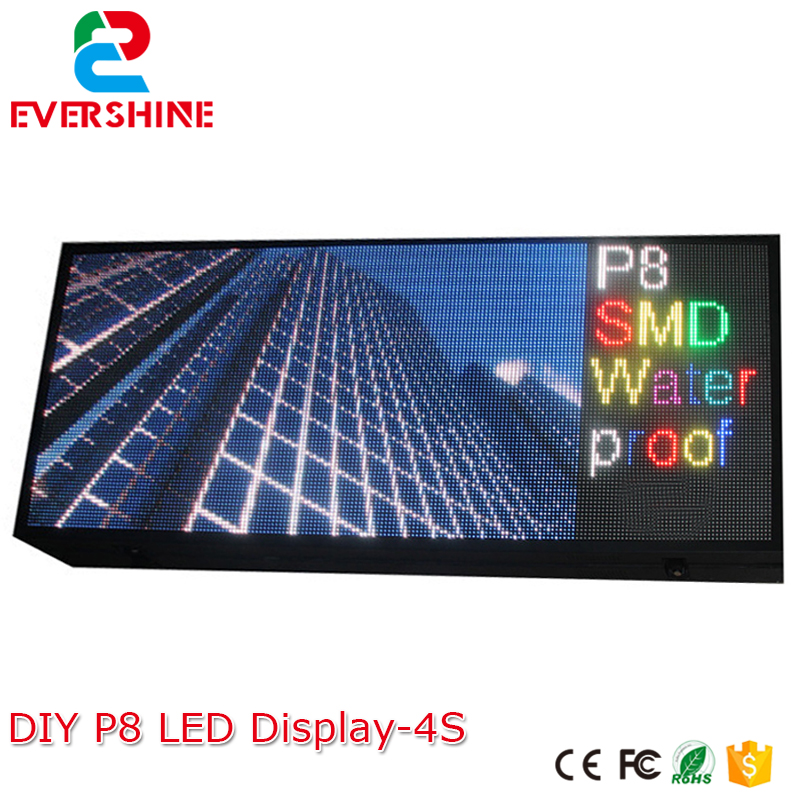 Good Group! DIY Kit LED Display Include P8 SMD3in1 30PCS LED Modules + 1 pcs RGB LED Controller + 4 pcs LED Power Supply diy led viveo display 4 pcs p10 outdoor single blue color led module 320 160mm 1 pcs controller 1pcs mw power supply