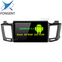 Fongent 10.2 Android 8.0 Car GPS Radio Player for Toyota RAV4 2014 2015 2016 with Octa Core 4GB+32GB Auto Stereo Multimedia