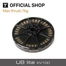 T-motor Ultra-light U8 Lite KV100 Efficient Motor For UAV Quadcopter Hexacopter RC Drone t motor tiger single brushless motor u8 100kv 6 12s for rc quadcopter hexacopter uav dornes helicopter multirotors
