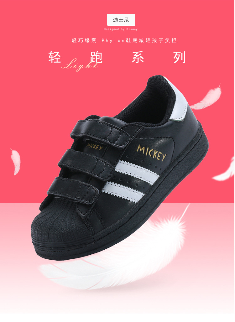 meninos concha cabeça sapatos meninas antiderrapante sapatos brancos pai-filho