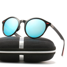 Classic Polarized Sunglasses for Women and Men Round Glasses Mens Sun Girls Eyeglasses Colorful Ladies TR90