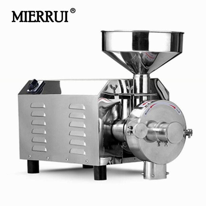 220V/110V Commerical Flour Mill 1.5KW Electric Spices/Pepper/Grain Grinder Stainless Steel Powder Pulverizer spices grinder machine